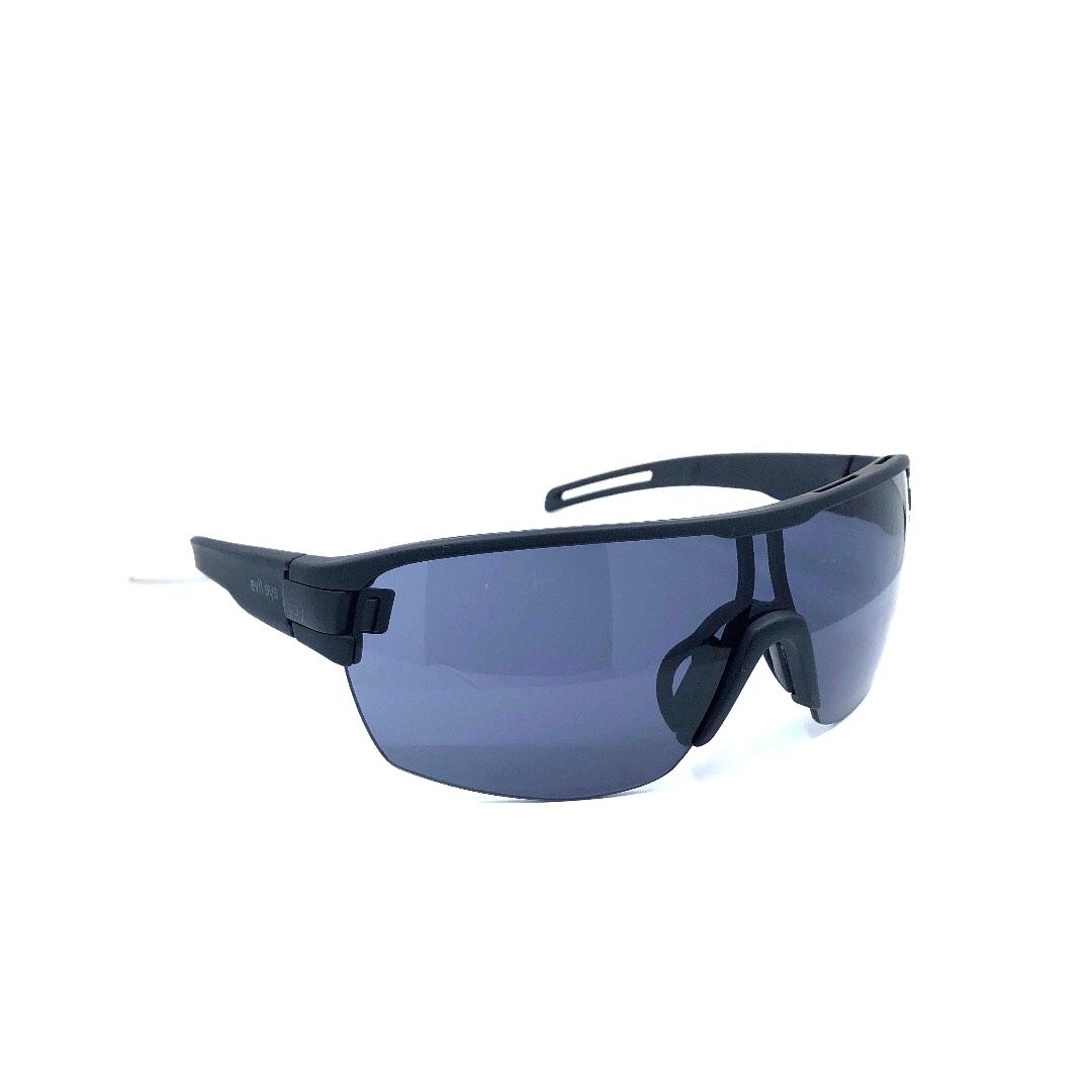 Actie! Gratis tweede bril